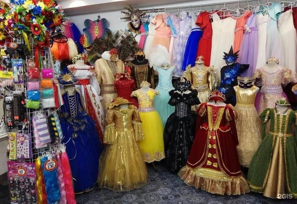 Аренда и прокат бразильского костюма в Москве костюм для
