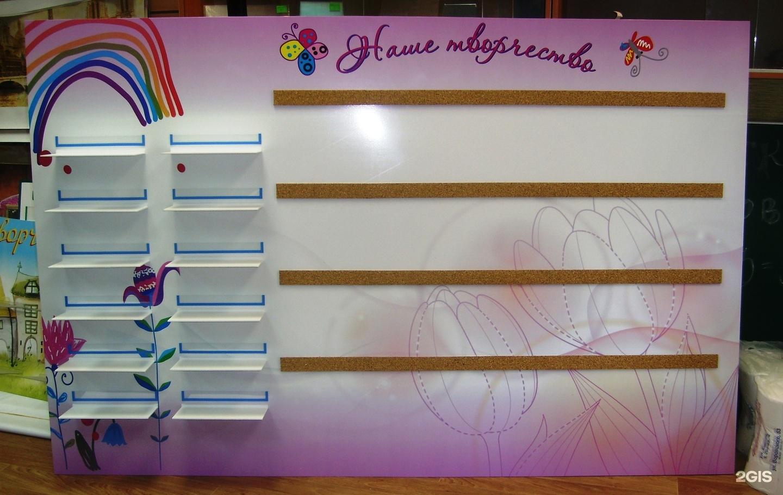Как сделать полочку для поделок в детский сад 25