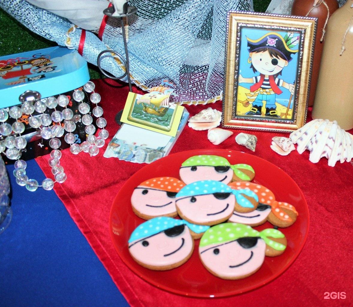 Пиратская вечеринка для детей 9