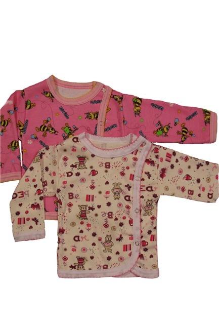 Одежда Кострома Магазин Одежды Детской