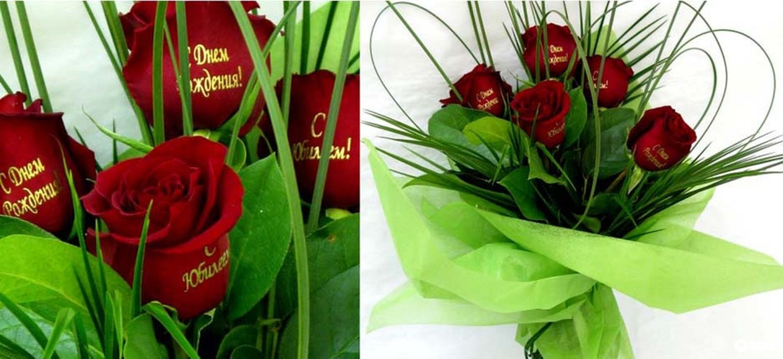 Цветы для поздравления с днем рождения мужчине 86