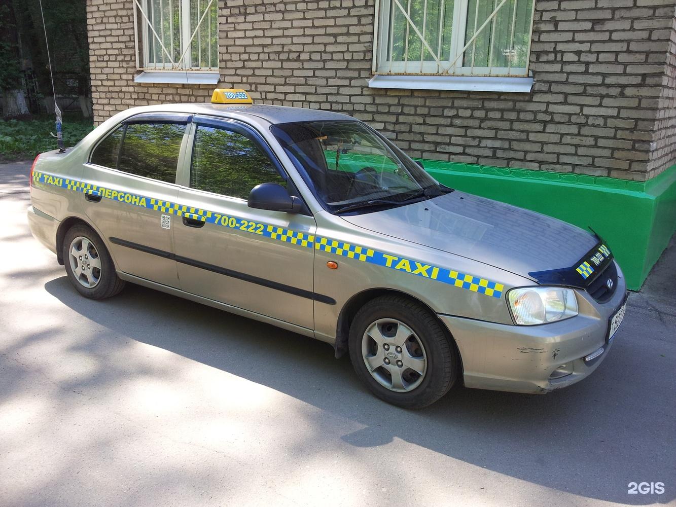 Цветографическая схемы легкового такси фото