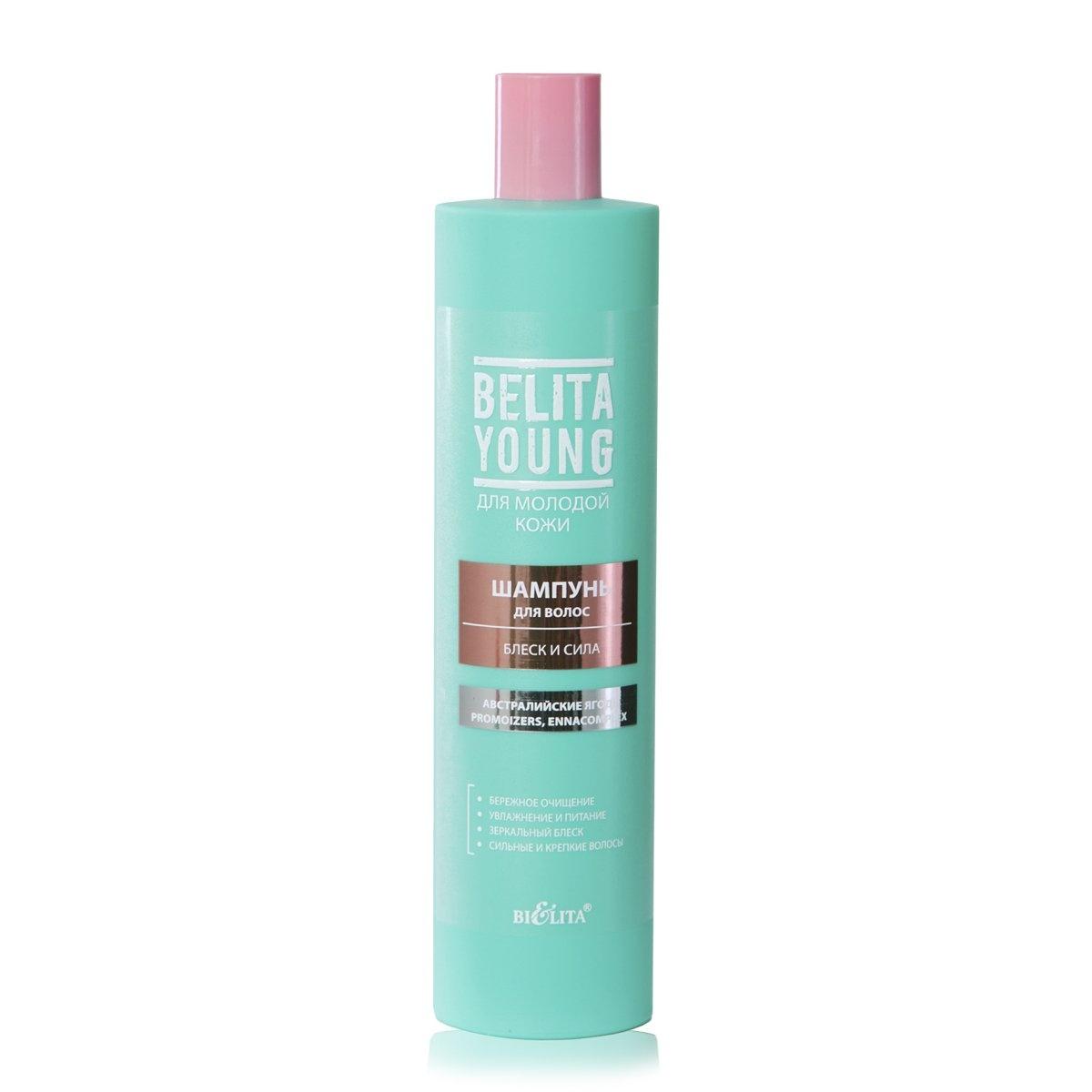Matrix hello blondie шампунь для сияния светлых волос