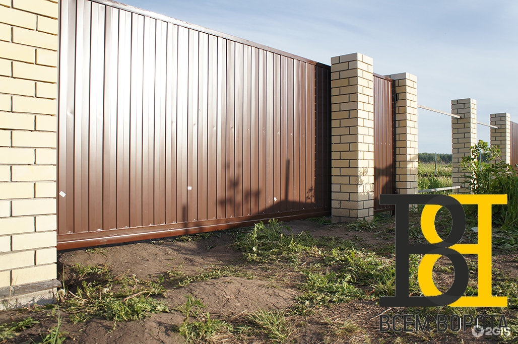 Ворота фото откатные екатеринбург цены на привода распашных ворот