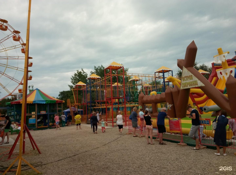 Анапа развлечения для детей фото