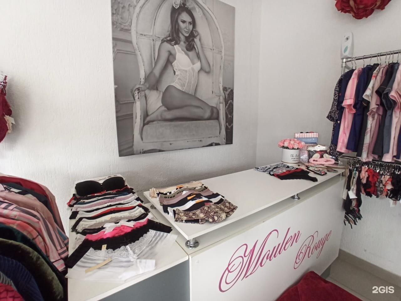 Новороссийск магазины женского белья магазины женского белья в туле адреса
