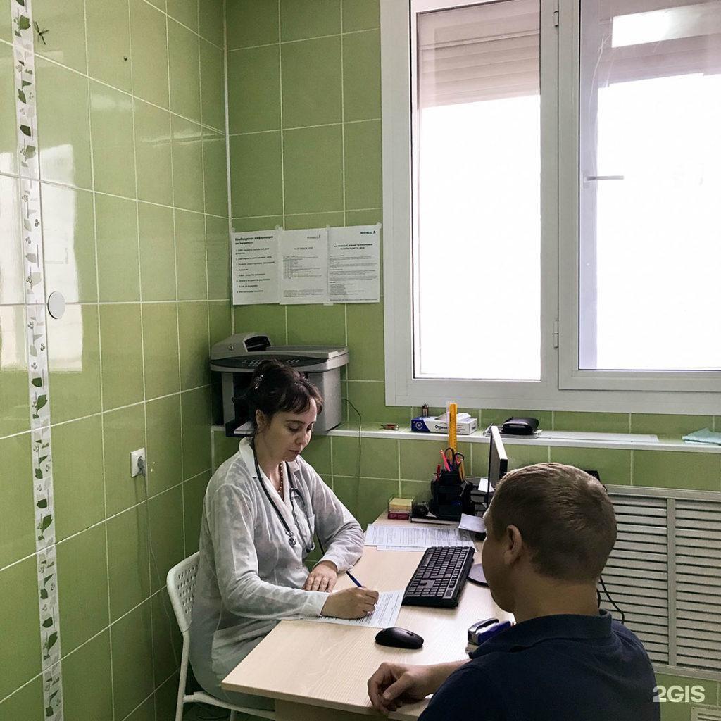 Клиника результат новосибирск наркологическая на блюхера наркомания лечение в орле