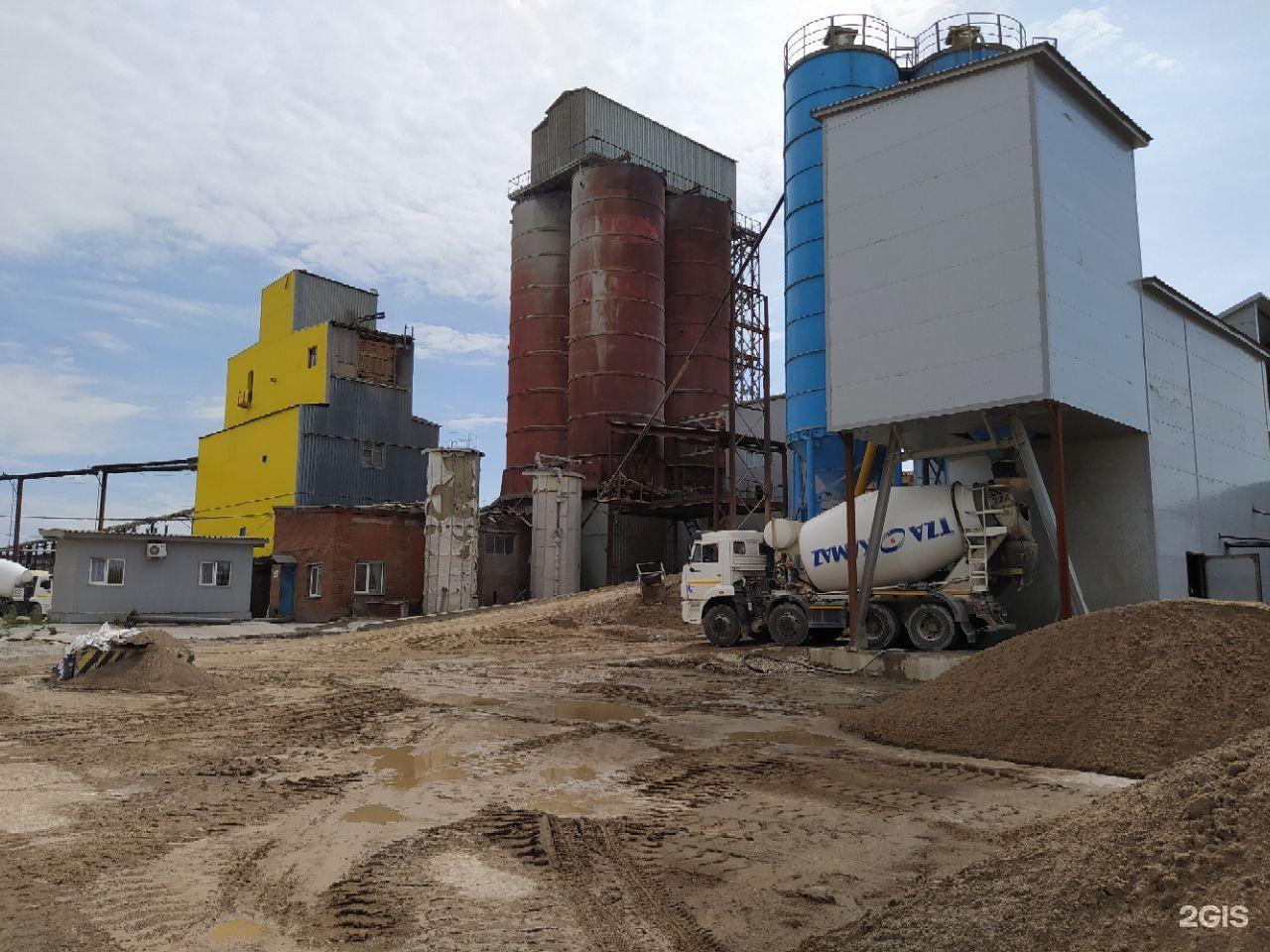 Пермский бетон готовые барбекю из бетона купить