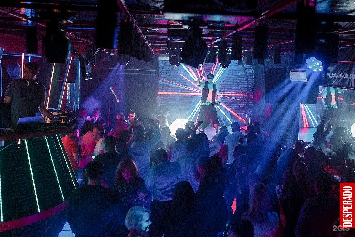Томск ночные клубы шизгара ночные клубы в вологде парадайс
