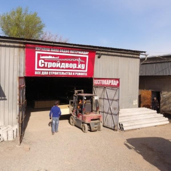 Стройдвор бетон бетон купить в красноярске