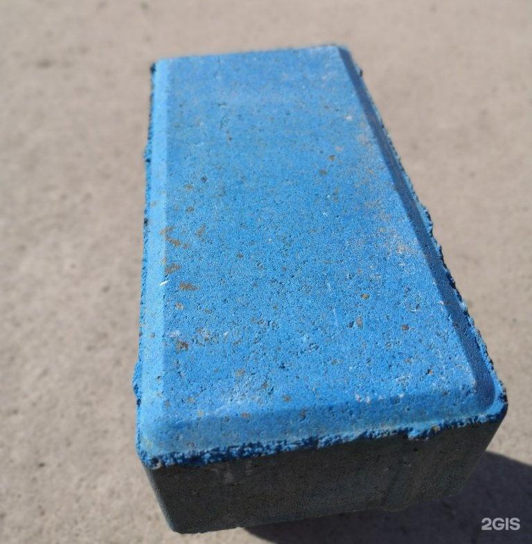 обк казань бетон