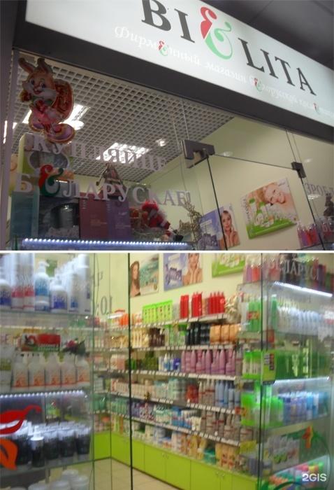 Магазин белорусской косметики белита