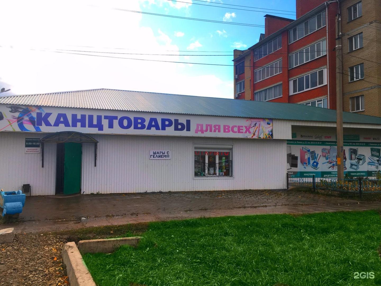 Кокаин price Киселёвск Molly гидра Гатчина