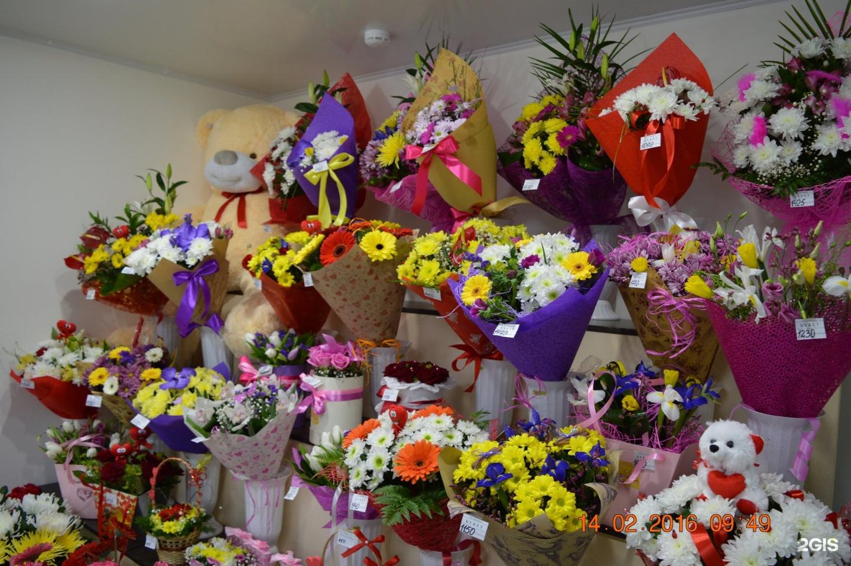 Цветы, магазин цветы в уральске