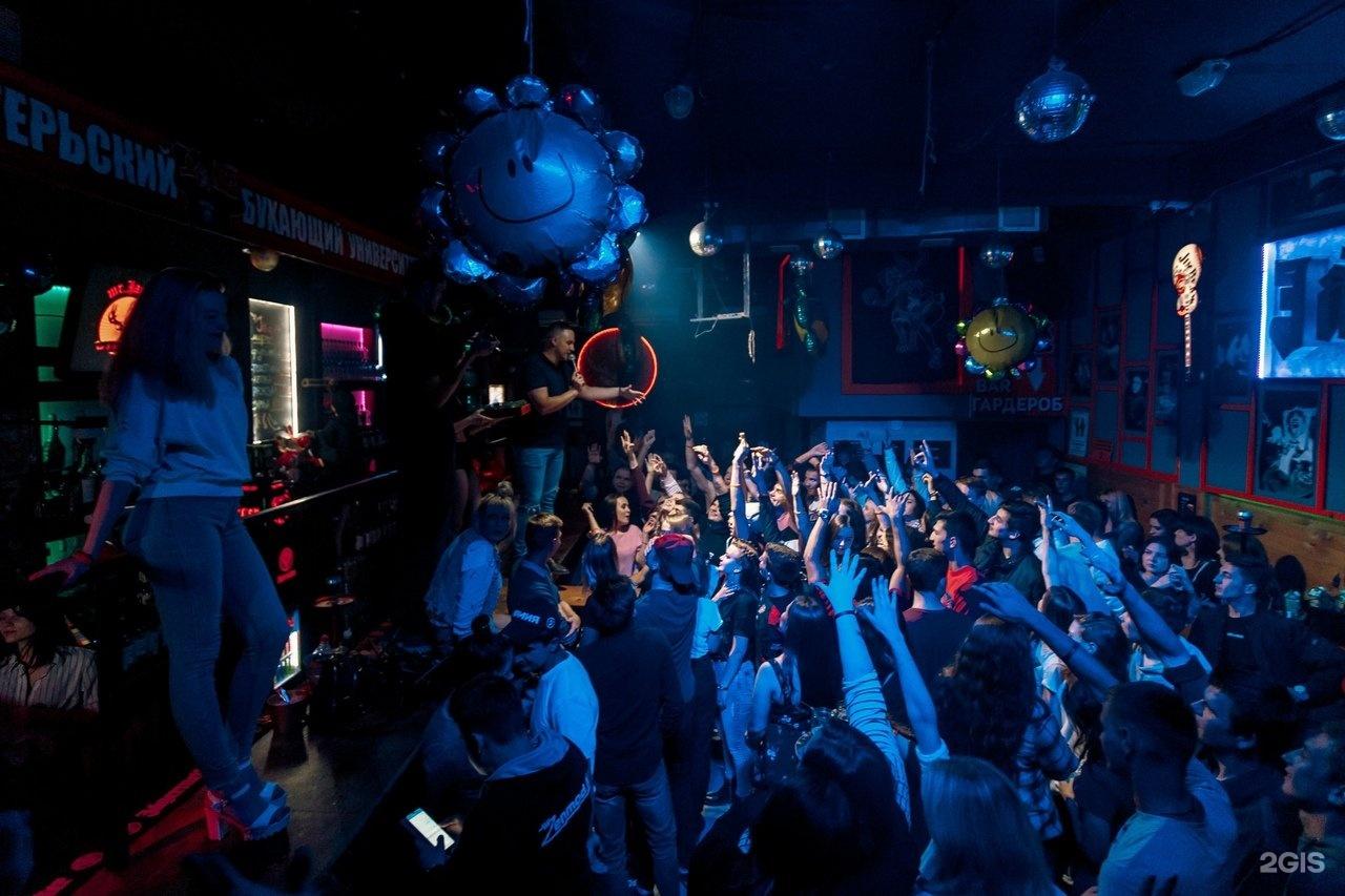 Егерь ночной клуб в тюмени взрыв на бали ночной клуб