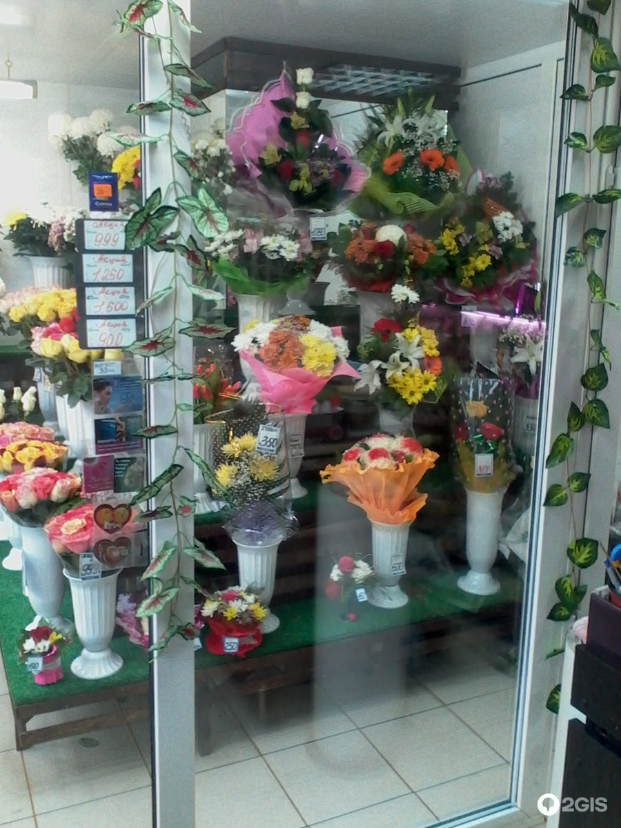 Розы доставкой, цветы опт уралмаш