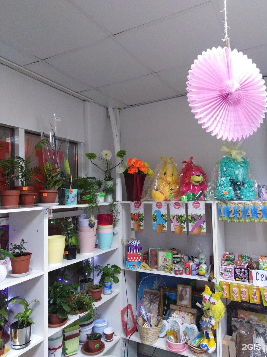 111 магазин цветов, букет невесты