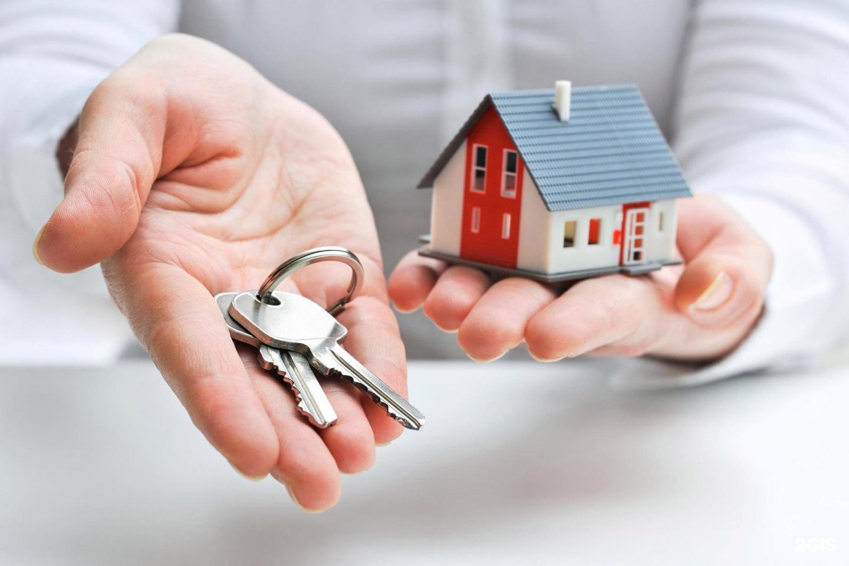 как подарить недвижимость