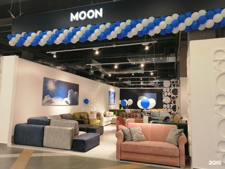pretty moon salon - HD1600×1200