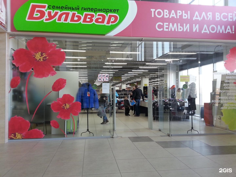 Магазины сумок в Нижнем Новгороде - на портале BLIZKO