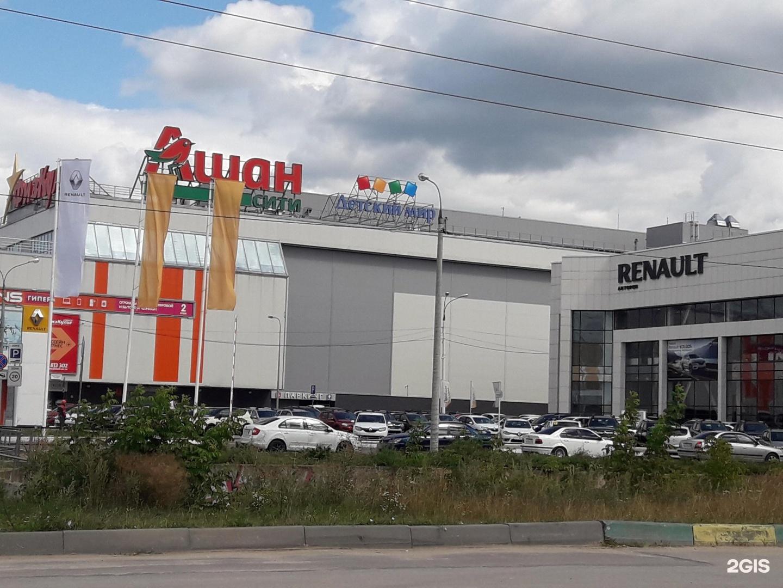 знакомства гипермаркет в. новгород