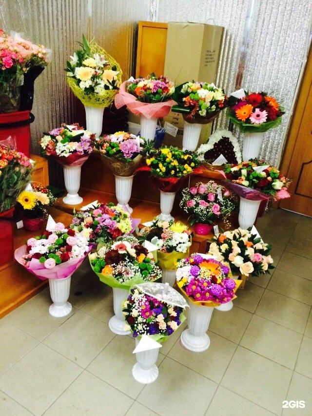 Оптовая продажа цветов омск