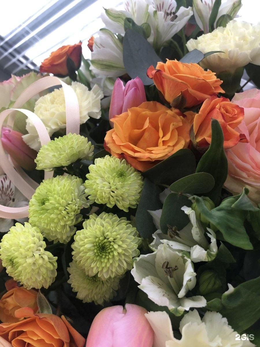 Цветы заказ, интернет магазин цветы казань