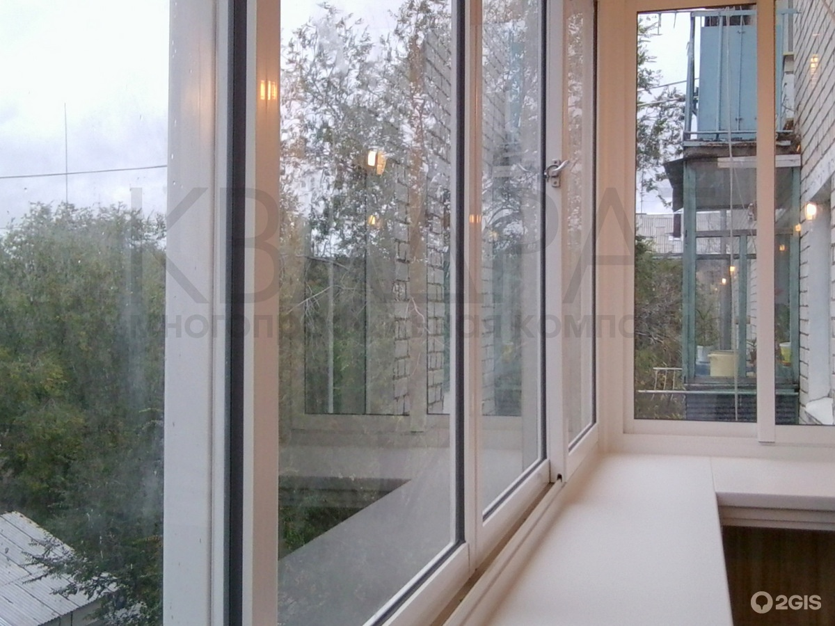 Балконное остекление.