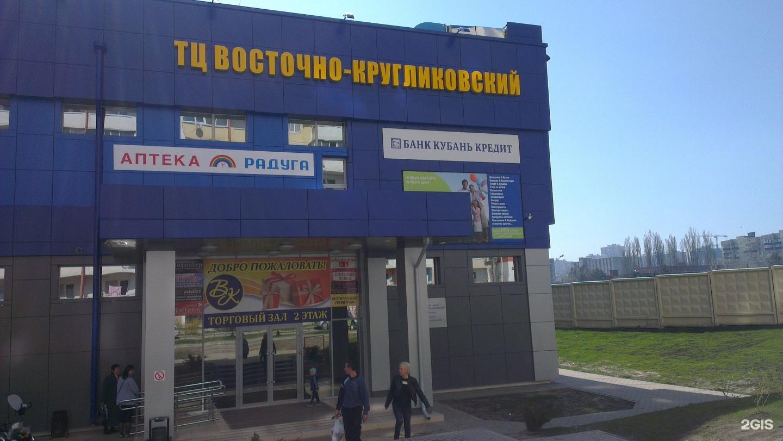 кредит онлайн казахстан каспий