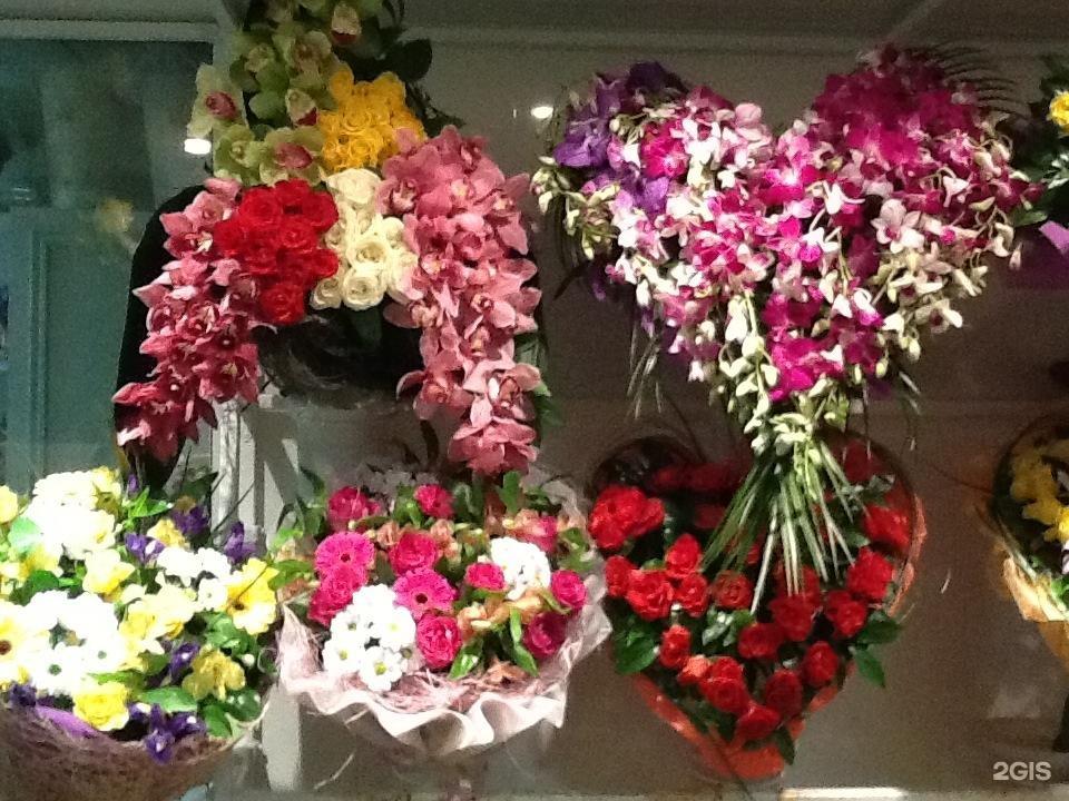 Букет израиле, круглосуточные цветы в ростове