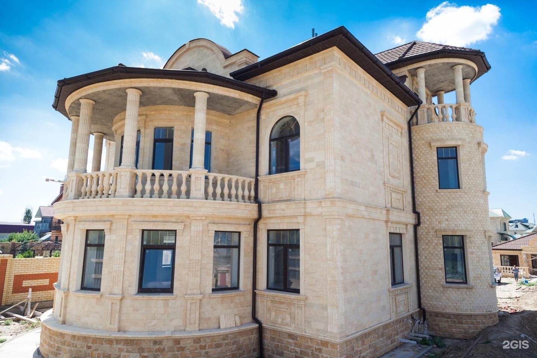 отделка дома дагестанским камнем фото