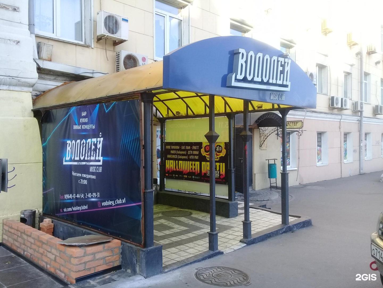 Владивостоке ночные клубы балконы ночного клуба