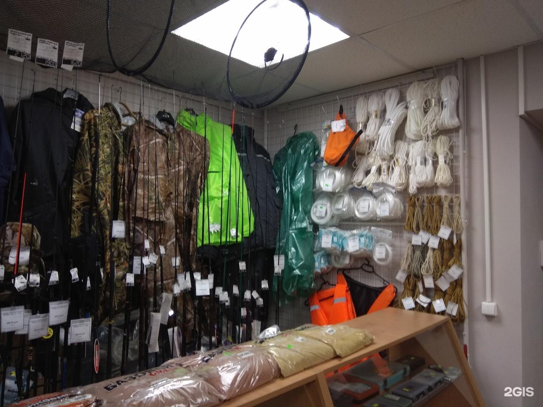 Рыболовные магазины в ярославле на фрунзе