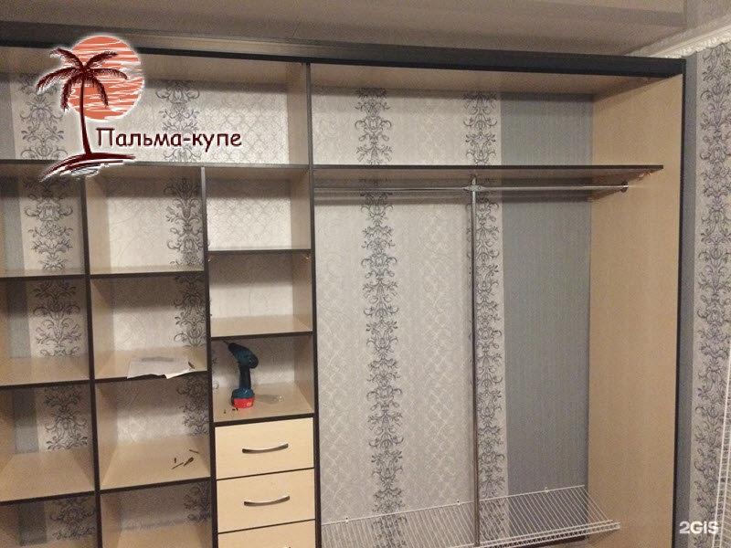 Пальма-купе, мебельная компания в томске, комсомольский прос.