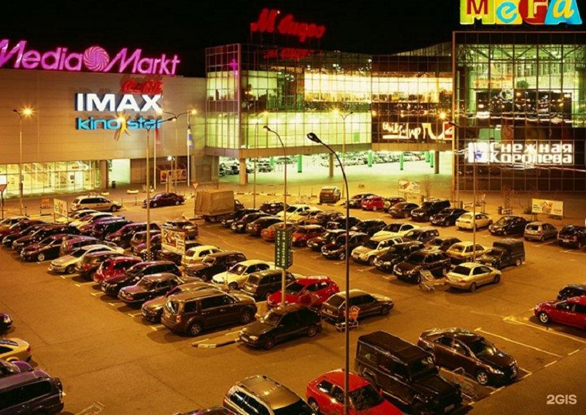 Мега Москва Официальный Сайт Магазины