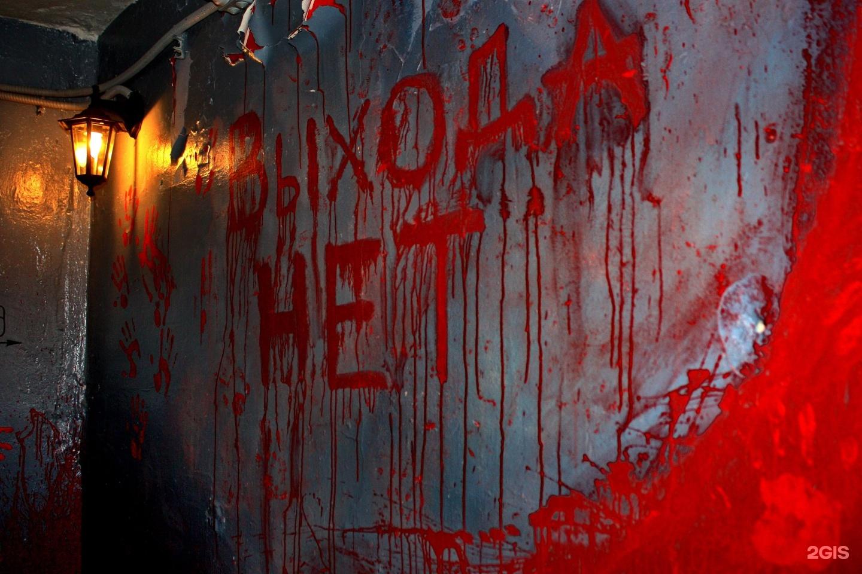 Зятю, картинки с кровью с надписями