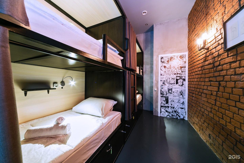 Красивые, гостиница картинки хостел