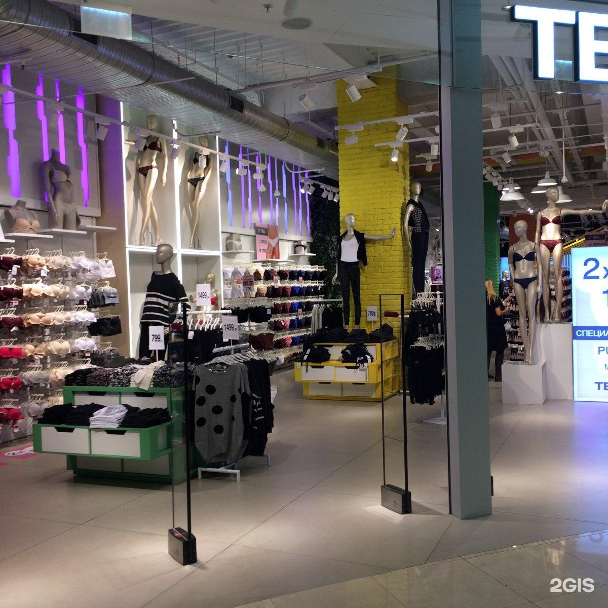 Магазины женское белье тц европейский женское белье цены воронеж