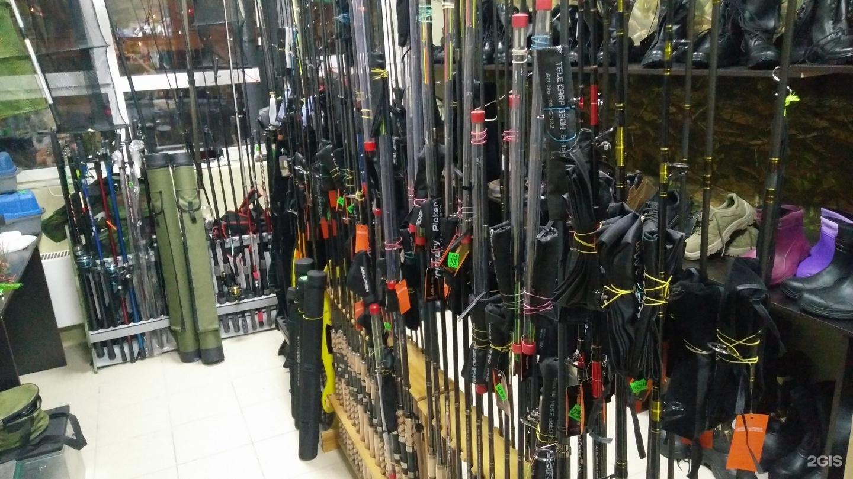 Рыболовный Магазин Мытищи
