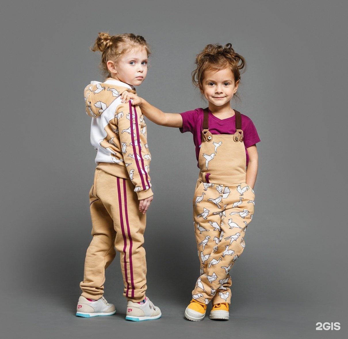 Картинки с детской одеждой рекламные