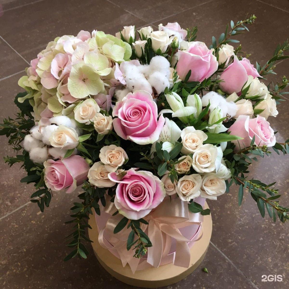 Доставка подарков и цветов в хабаровск 24 часа, букеты отправить