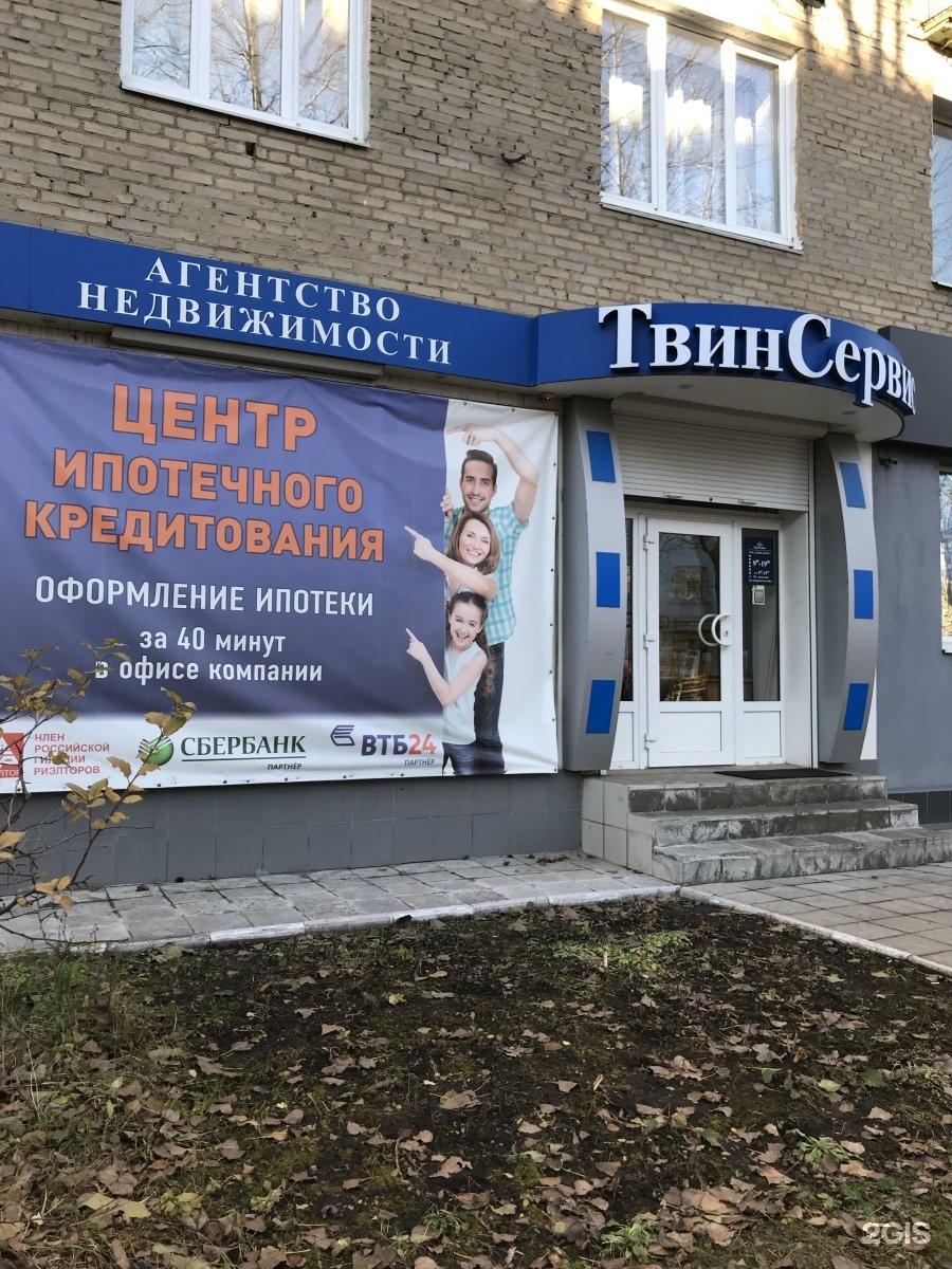 агентства недвижимости в новомосковске небольшая отдельно