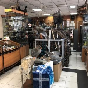 Магазин Стрелец Екатеринбург Каталог Товаров Рыбалка