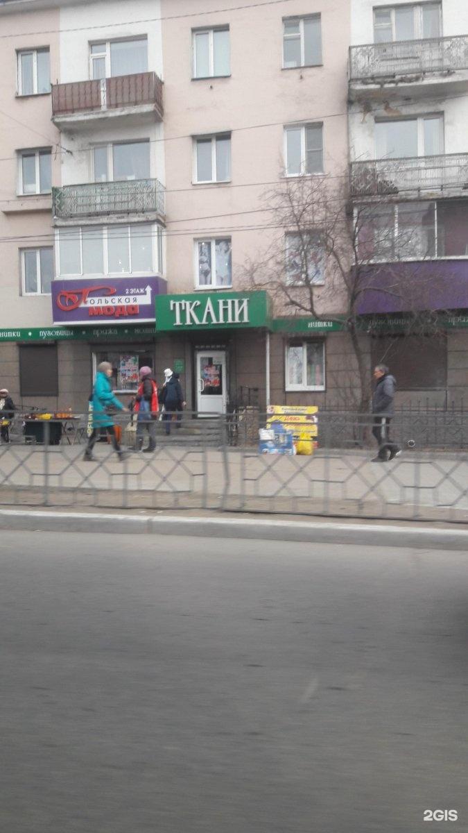 Магазин элеватор в улан удэ вертикальный ленточный элеватор
