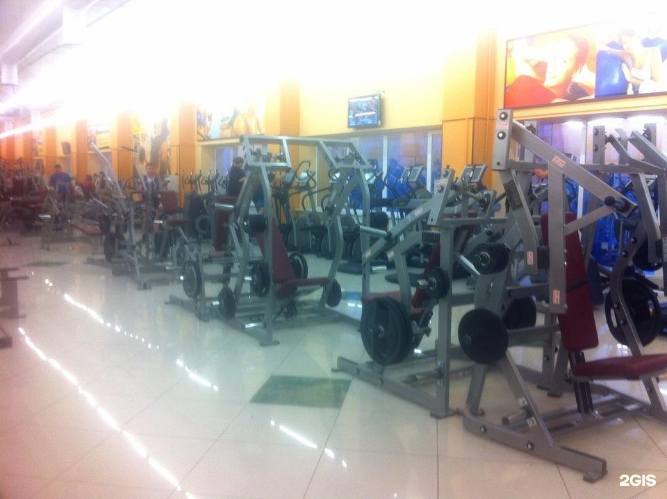 Здесь вы найдете все необходимое для поддержания здорового образа жизни и хорошей спортивной формы.