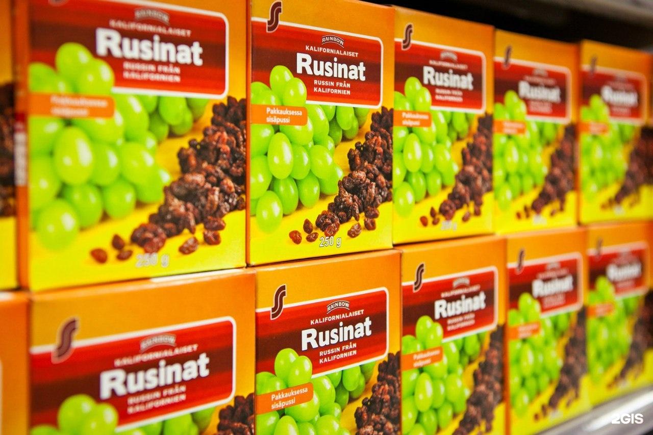 супермаркет призма полюстровский проспект рассматривать предложения