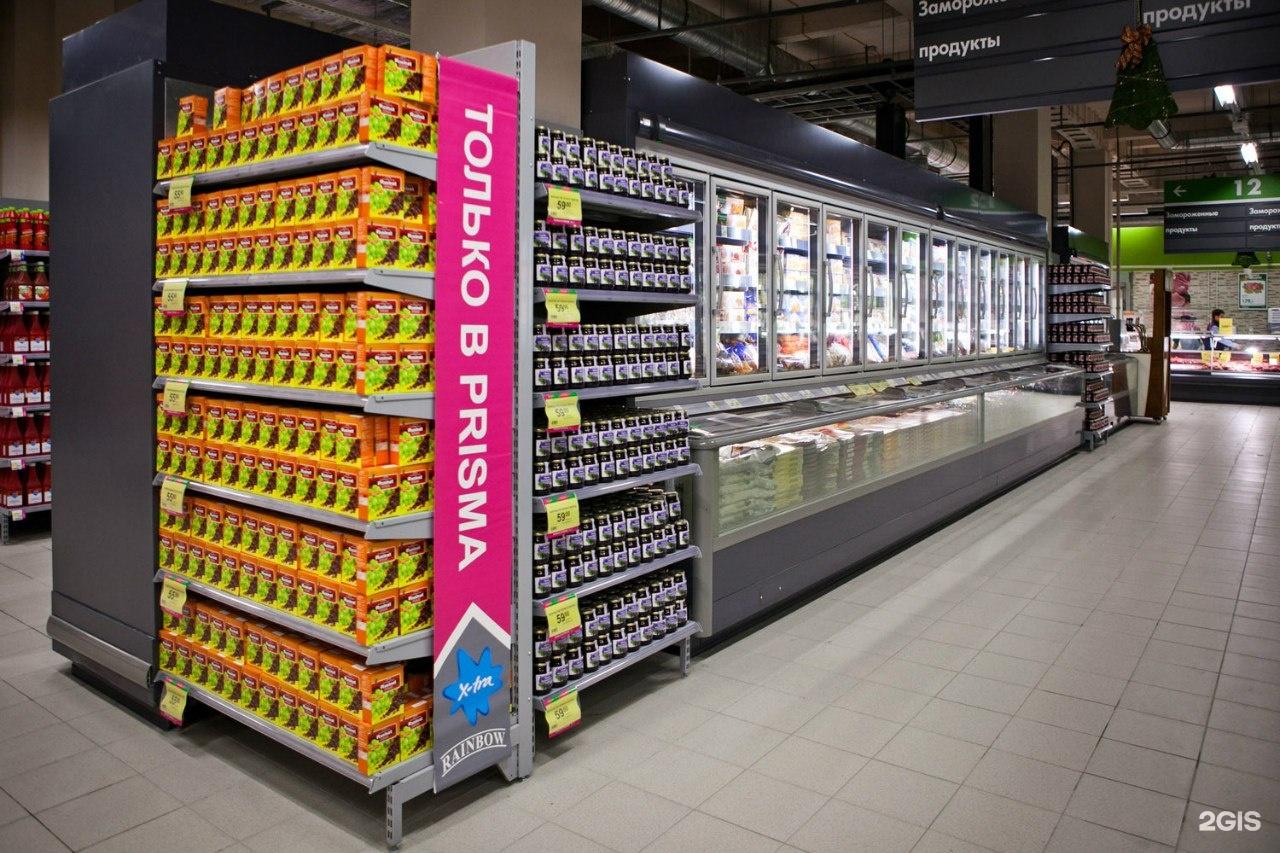 гарантию супермаркет призма полюстровский проспект значение для