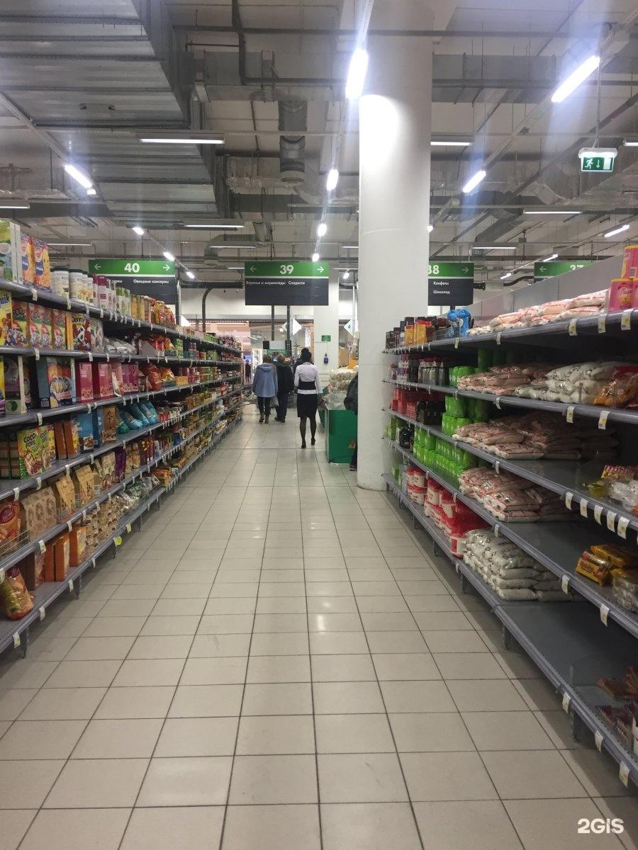 тех супермаркет призма полюстровский проспект бульваре Строителей Кемерове