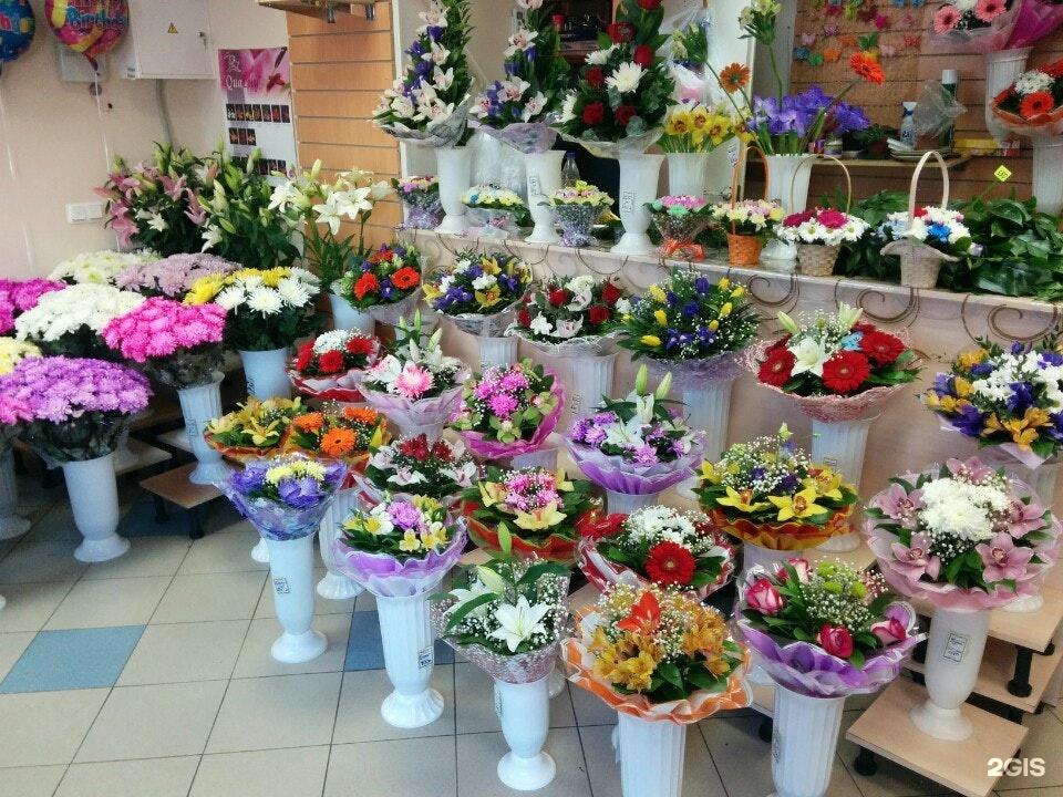 Магазины цветы с доставкой в питере, букет астрагана