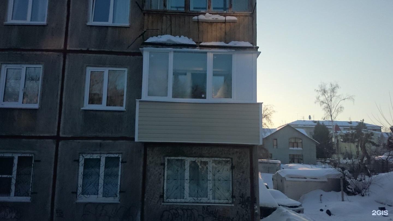 Een Winters Balkon : Балкон монтажно производственная компания в Барнауле